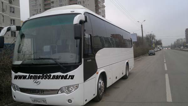 Заказ автобуса в ростове на дону